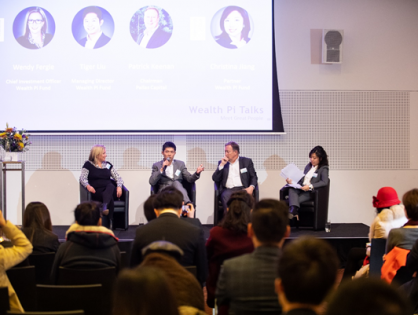 Wealth Pi Talks | Australian Property Financing and Investment Summit